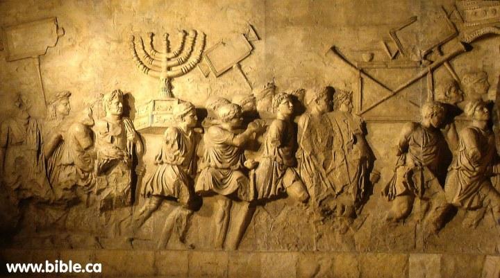 Jewish History 1