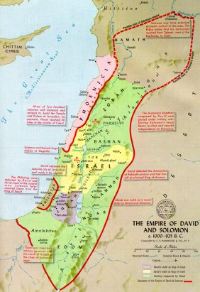 Map of the kingdom of David and Salomon