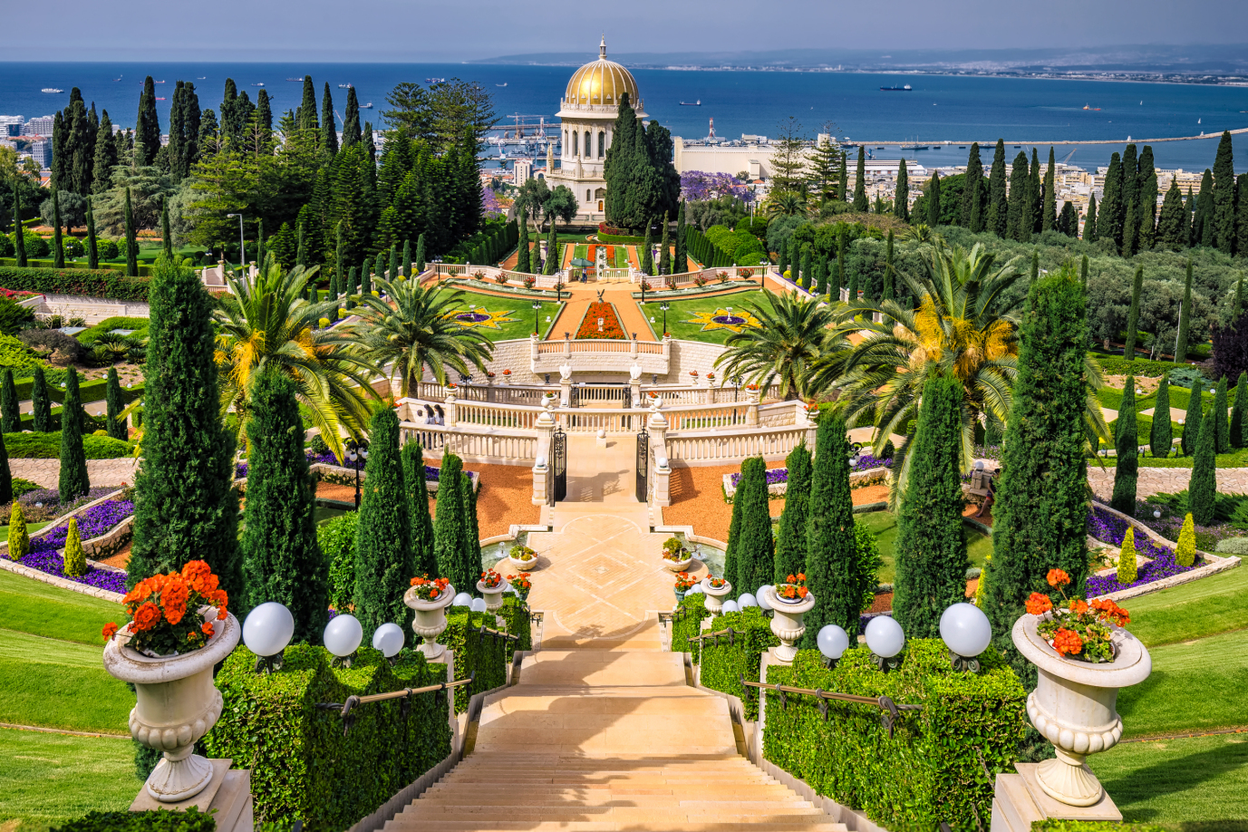 Bahai Gardens